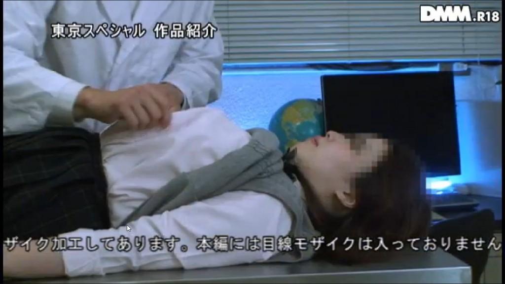 【※犯罪注意※】医者によるJK輪姦動画が下衆杉ワロタ・・・こういうのマジでありそうだな。。。(画像あり)・1枚目
