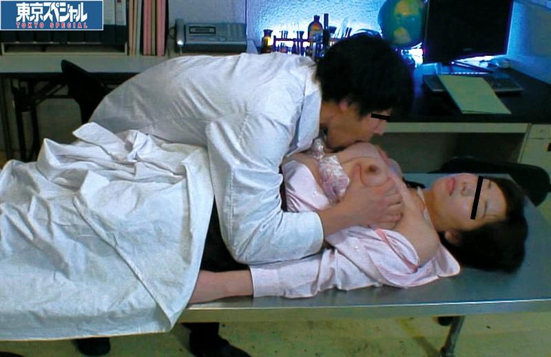 【※GIFあり※】渋谷区・病院関係者の猥褻投稿動画がぐぅ畜すぎていっそ清々しい件wwwwwwwwwwwwwwwwwwwww・9枚目