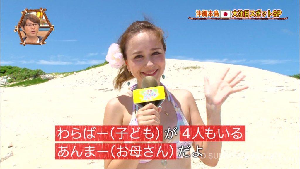 【※おっき不可避※】世界さまぁ~リゾート沖縄編、美巨乳女子、乳デカすぎて下乳飛び出すwwwwwwwwwwwwwwwwww(画像あり)・20枚目