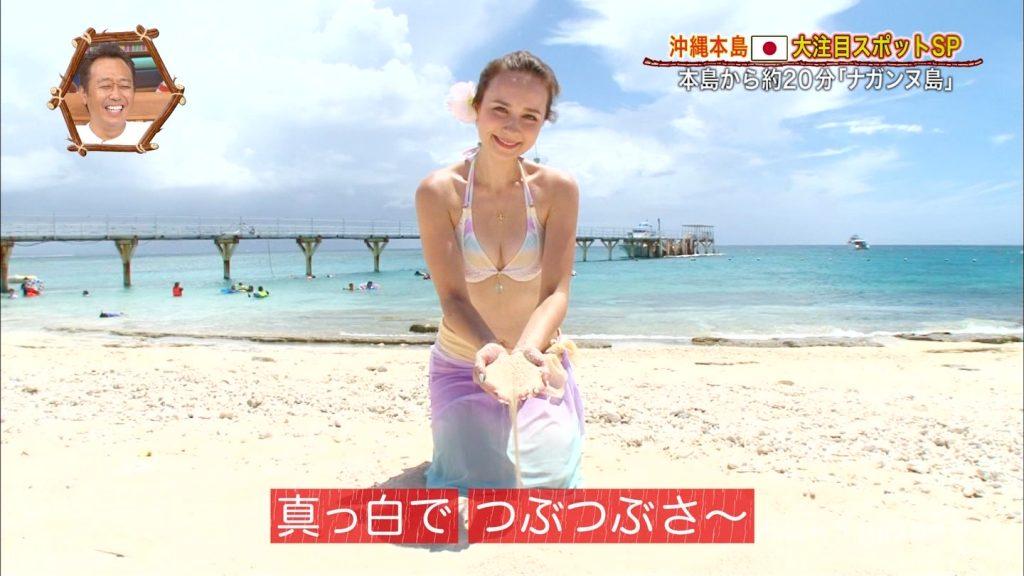 【※おっき不可避※】世界さまぁ~リゾート沖縄編、美巨乳女子、乳デカすぎて下乳飛び出すwwwwwwwwwwwwwwwwww(画像あり)・25枚目