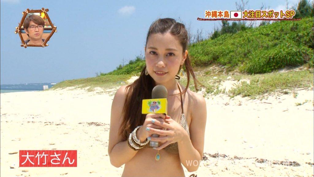 【※おっき不可避※】世界さまぁ~リゾート沖縄編、美巨乳女子、乳デカすぎて下乳飛び出すwwwwwwwwwwwwwwwwww(画像あり)・3枚目