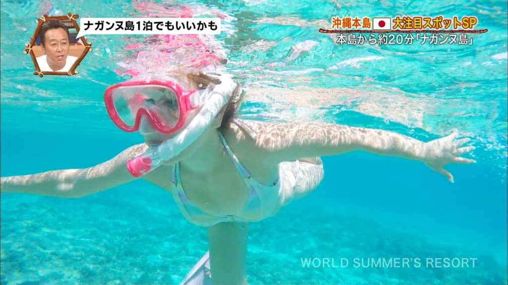 【※おっき不可避※】世界さまぁ~リゾート沖縄編、美巨乳女子、乳デカすぎて下乳飛び出すwwwwwwwwwwwwwwwwww(画像あり)・31枚目