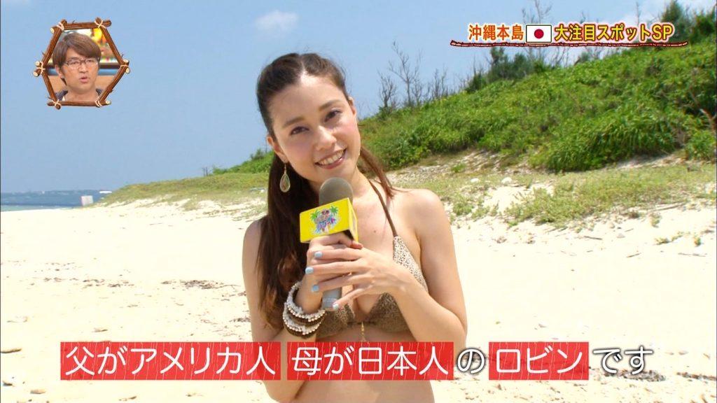 【※おっき不可避※】世界さまぁ~リゾート沖縄編、美巨乳女子、乳デカすぎて下乳飛び出すwwwwwwwwwwwwwwwwww(画像あり)・4枚目