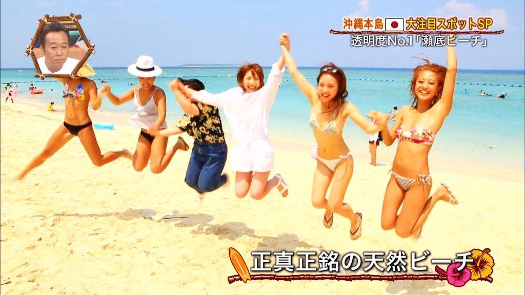 【※おっき不可避※】世界さまぁ~リゾート沖縄編、美巨乳女子、乳デカすぎて下乳飛び出すwwwwwwwwwwwwwwwwww(画像あり)・7枚目