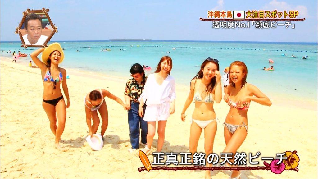 【※おっき不可避※】世界さまぁ~リゾート沖縄編、美巨乳女子、乳デカすぎて下乳飛び出すwwwwwwwwwwwwwwwwww(画像あり)・8枚目