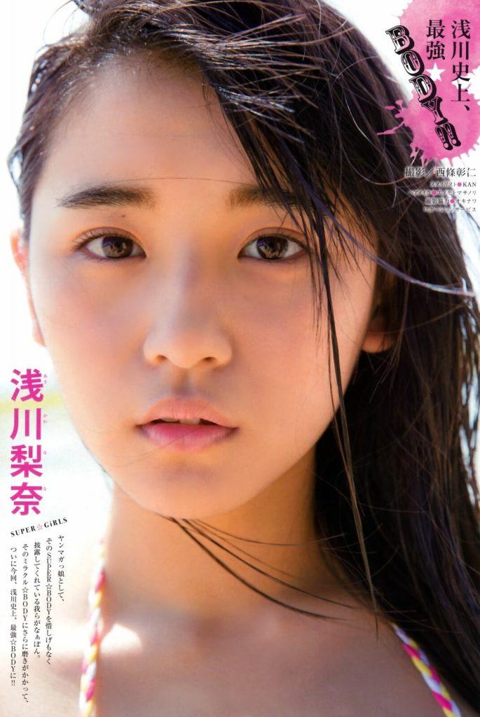 【1000年に一度の童顔巨乳!】浅川梨奈のグラビアエロ過ぎワロタww 「これが17歳の下乳かよ」「シコシコが止まらない」(※画像あり※)・31枚目