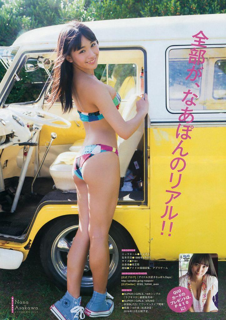 【1000年に一度の童顔巨乳!】浅川梨奈のグラビアエロ過ぎワロタww 「これが17歳の下乳かよ」「シコシコが止まらない」(※画像あり※)・5枚目