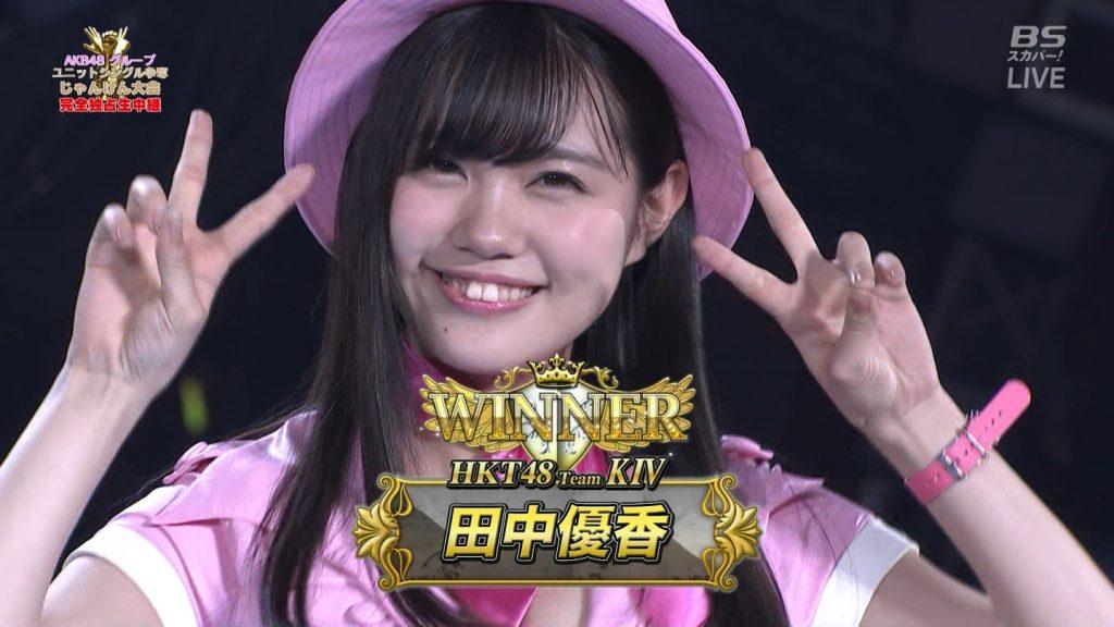 【※速報・朗報※】AKB48じゃんけん大会、小嶋菜月の乳が凄すぎて他全員かすむwwwwwwwwwwwwwwwwwwwwww(画像あり)・26枚目