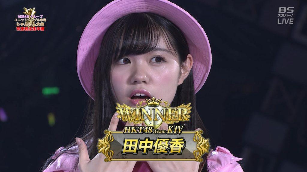【※速報・朗報※】AKB48じゃんけん大会、小嶋菜月の乳が凄すぎて他全員かすむwwwwwwwwwwwwwwwwwwwwww(画像あり)・29枚目