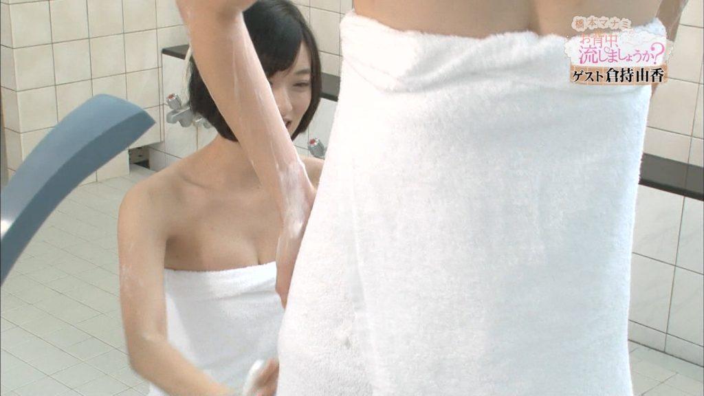 【※放送事故不可避※】橋本マナミのお背中流しましょうか?に尻職人倉持由香が参戦した結果www股間見えててワロタwwwwwwwwww・11枚目