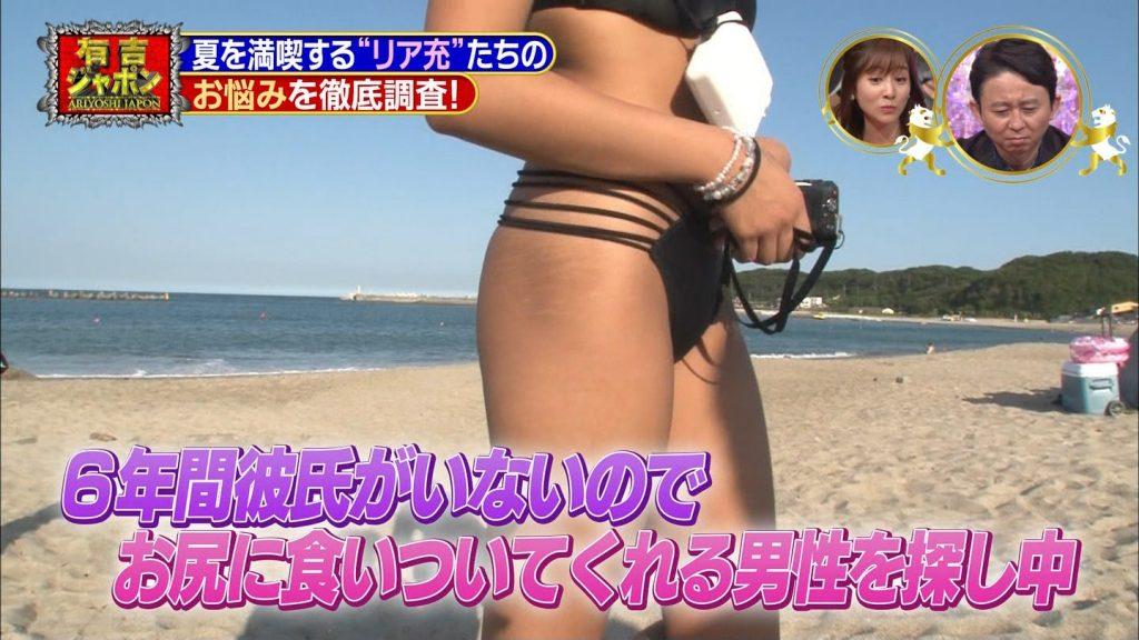 【※マジキチ※】有吉ジャポンビーチ特集で変態素人ビキニ女が降臨してなんJで話題にww有吉も引き気味で草wwwwwwwww・16枚目