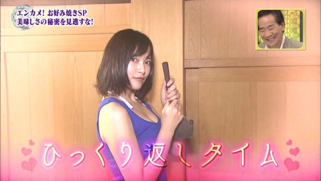 関西ローカル番組、巨乳ビキニにお好み焼きを焼かせるという意味の分からないセクハラ企画を敢行wwwwwwwwww(※キャプあり※)・12枚目
