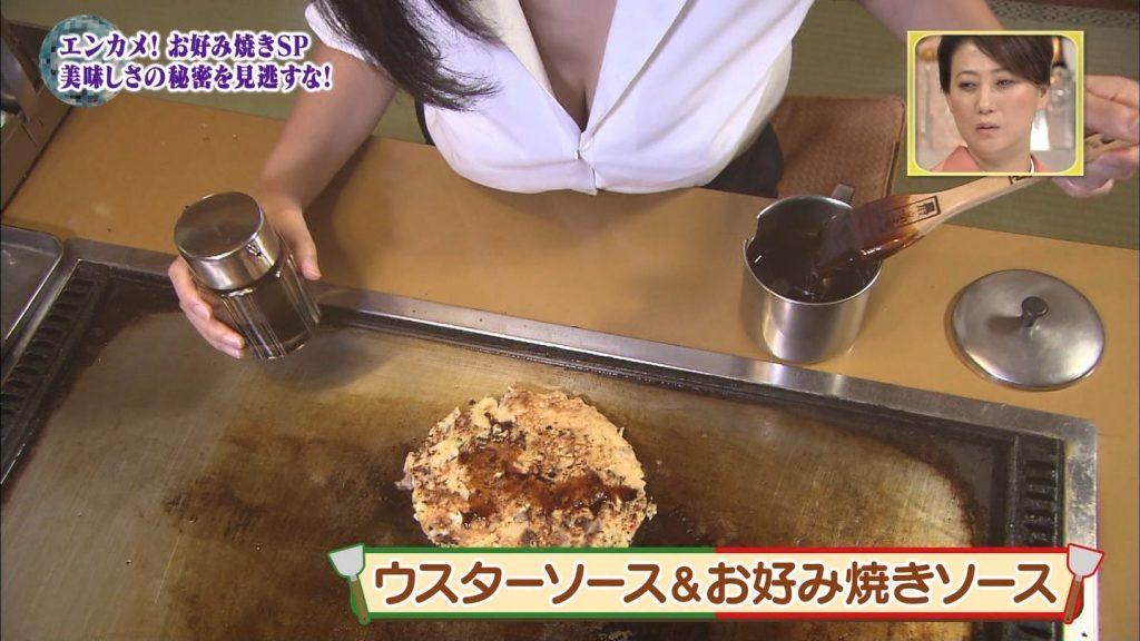 関西ローカル番組、巨乳ビキニにお好み焼きを焼かせるという意味の分からないセクハラ企画を敢行wwwwwwwwww(※キャプあり※)・28枚目