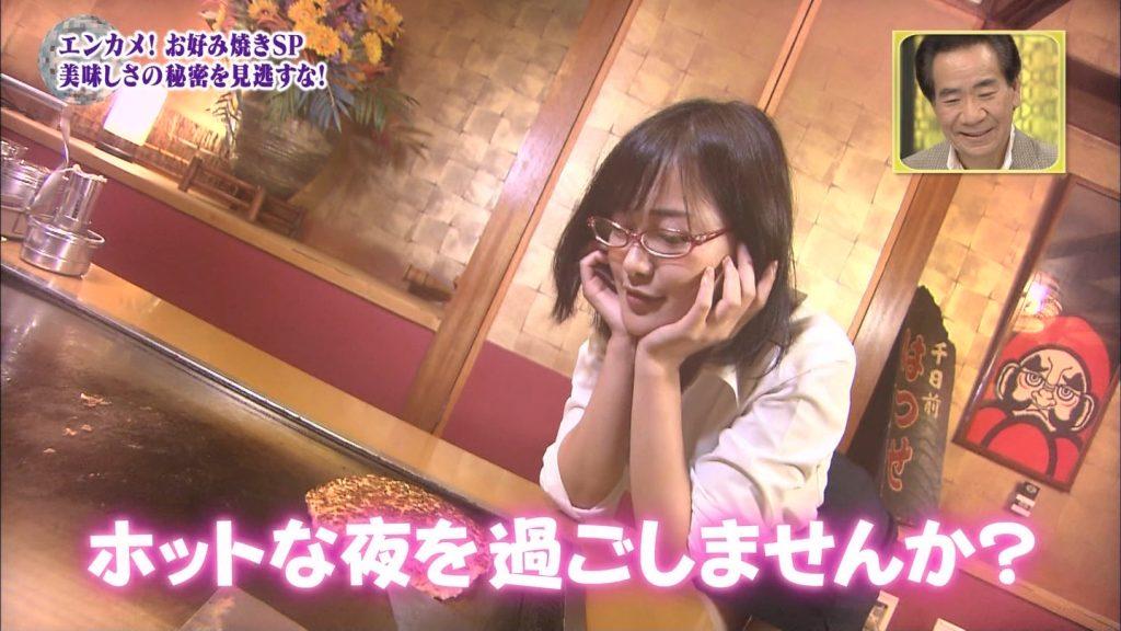 関西ローカル番組、巨乳ビキニにお好み焼きを焼かせるという意味の分からないセクハラ企画を敢行wwwwwwwwww(※キャプあり※)・32枚目