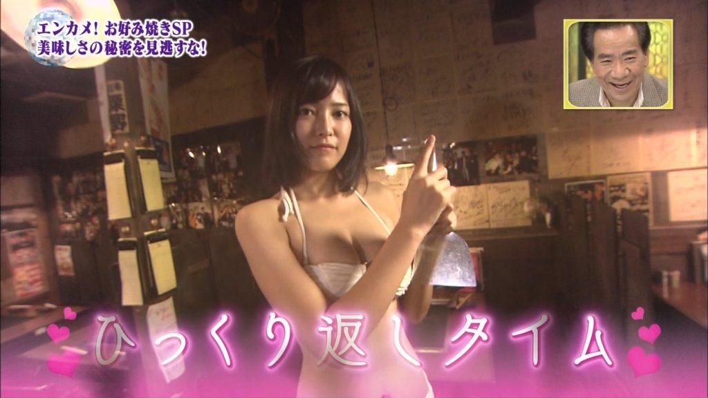 関西ローカル番組、巨乳ビキニにお好み焼きを焼かせるという意味の分からないセクハラ企画を敢行wwwwwwwwww(※キャプあり※)・40枚目