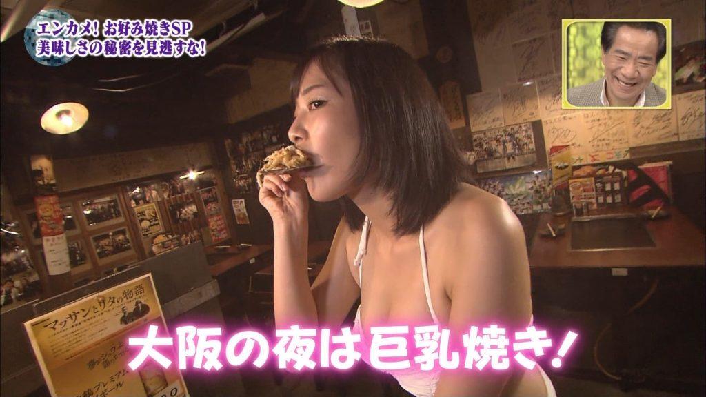関西ローカル番組、巨乳ビキニにお好み焼きを焼かせるという意味の分からないセクハラ企画を敢行wwwwwwwwww(※キャプあり※)・57枚目