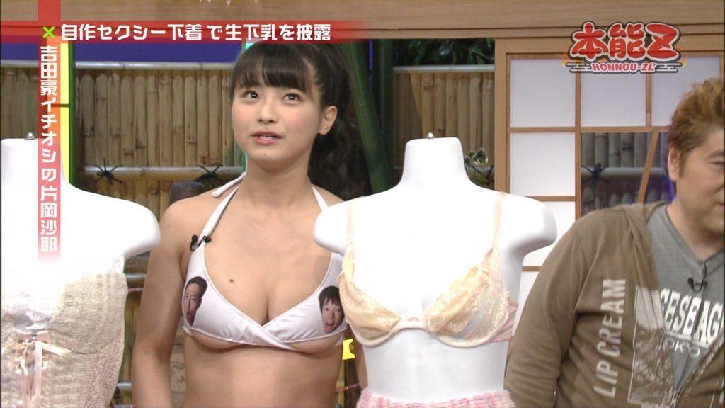 【※速報※】片岡沙耶とかいうGカップグラドル、関西ローカルで盛大に事故るwwwwwwwwwwwwwwwwwww(画像あり)・18枚目