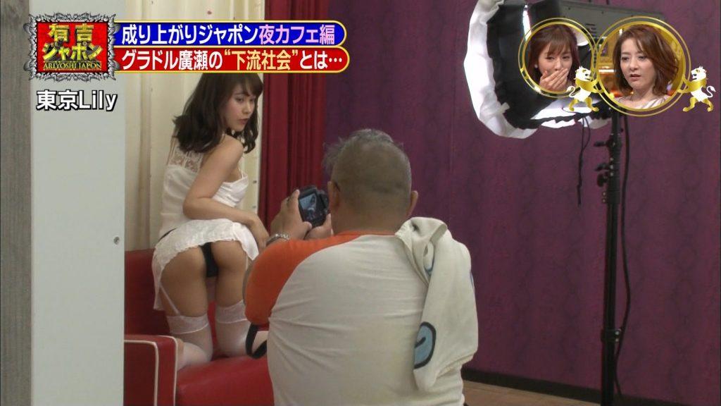 【※キャプあり※】有吉ジャポンに超絶闇の深い広瀬聡子とかいうグラドル降臨wwwグラドルの下流社会真っ黒でワロタwwwwwww・18枚目