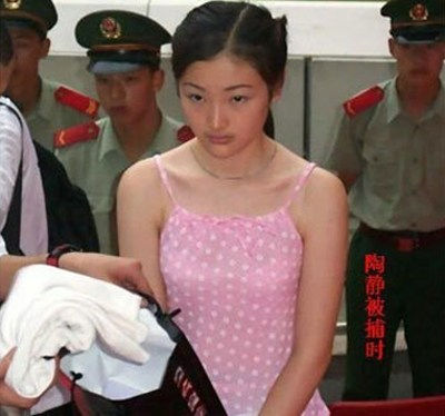 【※閲覧注意※】中国の女囚人の処刑の様子をご覧下さい。 → 淡々と殺し過ぎててガチでビビった。。。(画像あり)・10枚目