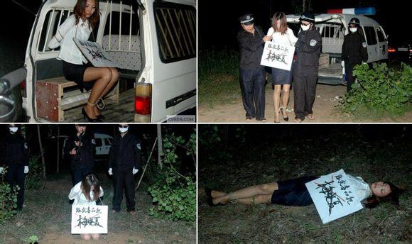 【※閲覧注意※】中国の女囚人の処刑の様子をご覧下さい。 → 淡々と殺し過ぎててガチでビビった。。。(画像あり)・14枚目