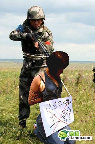 【※閲覧注意※】中国の女囚人の処刑の様子をご覧下さい。 → 淡々と殺し過ぎててガチでビビった。。。(画像あり)・15枚目