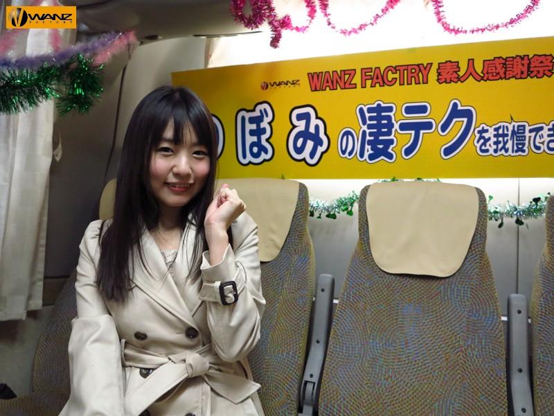 【※朗報※】DMMさんの神企画10円キャンペーンwwwww全部で100円とかヤバすぎワロタwwwwww・13枚目