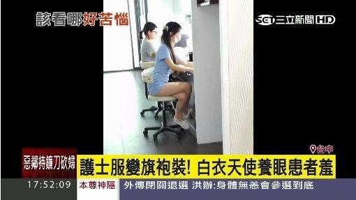 【※朗報】台湾のミニスカ歯科衛生士、エッッッッッッッッッッッッッッッッッッッッッッロ杉ワロタwwwwwwwwwwwwwwww(画像あり)・21枚目