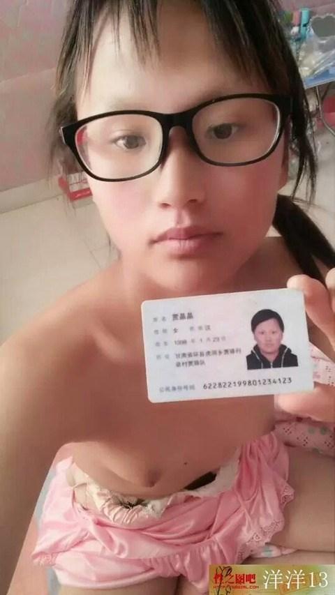 【闇深】裸ローンとかいう中国の闇深金融文化、怖い。(画像15枚)・11枚目