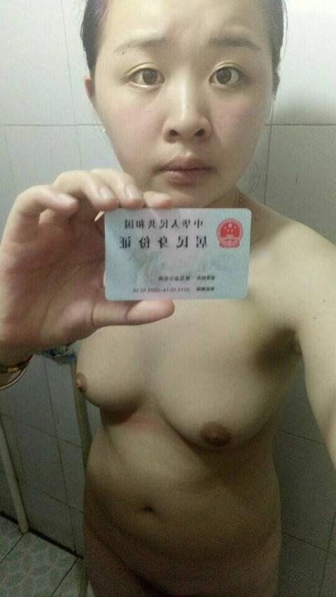 【闇深】裸ローンとかいう中国の闇深金融文化、怖い。(画像15枚)・14枚目