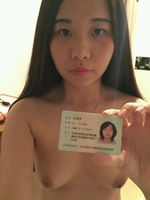 【闇深】裸ローンとかいう中国の闇深金融文化、怖い。(画像15枚)・5枚目