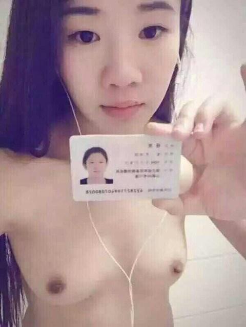 【闇深】裸ローンとかいう中国の闇深金融文化、怖い。(画像15枚)・8枚目
