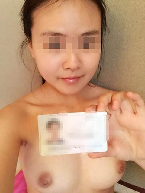 【闇深】裸ローンとかいう中国の闇深金融文化、怖い。(画像15枚)・9枚目
