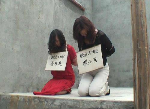 【※閲覧注意】田舎チャイナの女死刑囚の死刑執行の様子がコチラ、、、スーパー雑杉泣いた。。。(画像あり)・3枚目