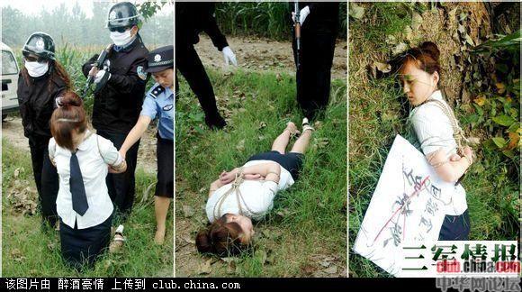 【※閲覧注意】田舎チャイナの女死刑囚の死刑執行の様子がコチラ、、、スーパー雑杉泣いた。。。(画像あり)・7枚目