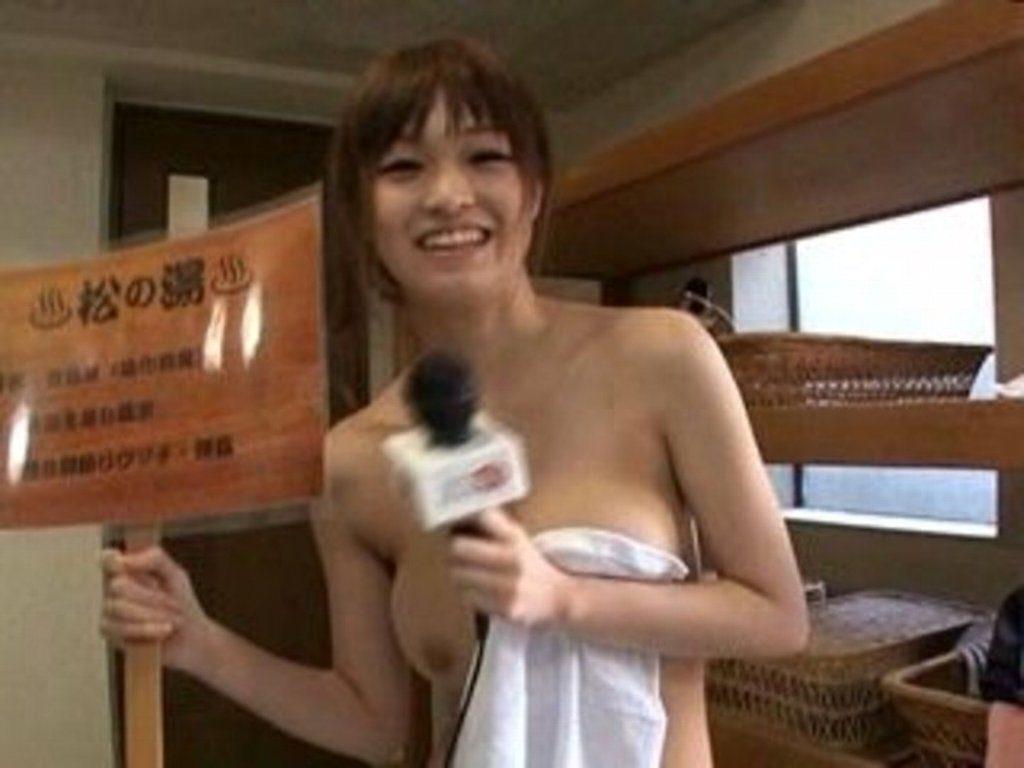 【※超絶悲報】ニュース番組でチクビをガチ晒ししてしまった女子アナさん、赤面即死wwwwwwwwwwwwwwwwww(画像あり)・9枚目
