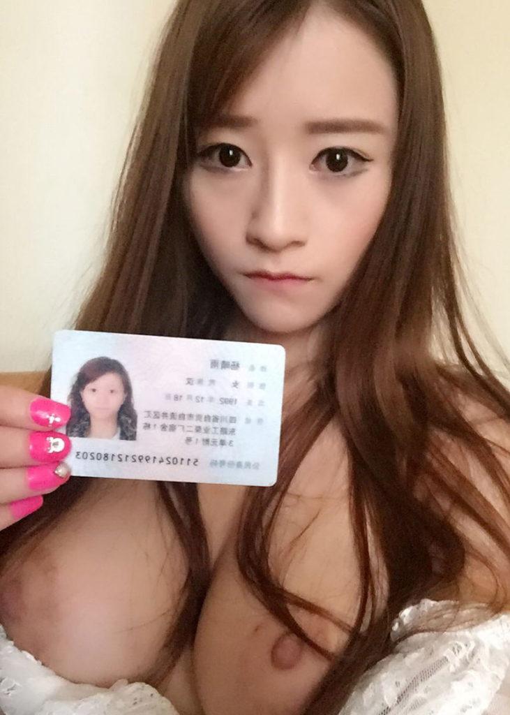 【※闇深】中国の「裸ローン」とかいう金融文化怖すぎ・・・晒される女性続々。。(画像あり)・9枚目