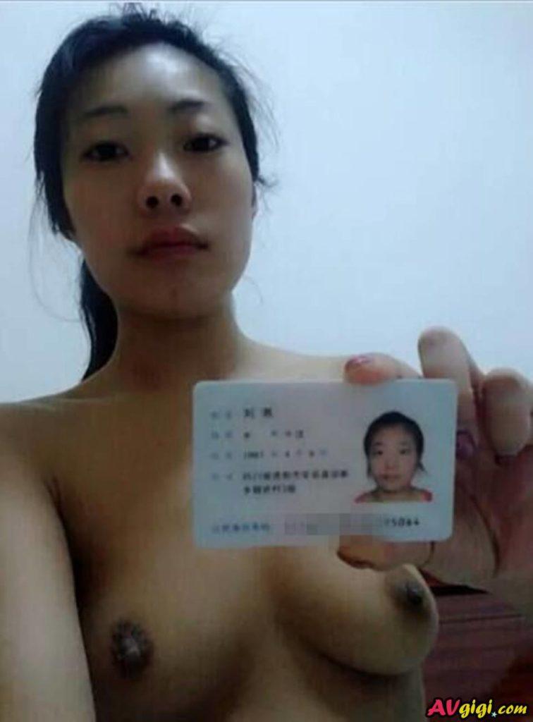 【※闇深】中国の「裸ローン」とかいう金融文化怖すぎ・・・晒される女性続々。。(画像あり)・14枚目