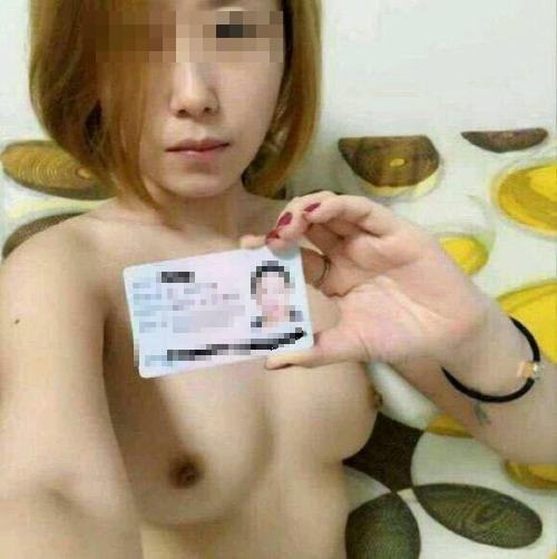 【※闇深】中国の「裸ローン」とかいう金融文化怖すぎ・・・晒される女性続々。。(画像あり)・15枚目