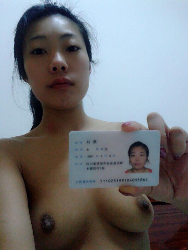 【※闇深】中国の「裸ローン」とかいう金融文化怖すぎ・・・晒される女性続々。。(画像あり)・18枚目