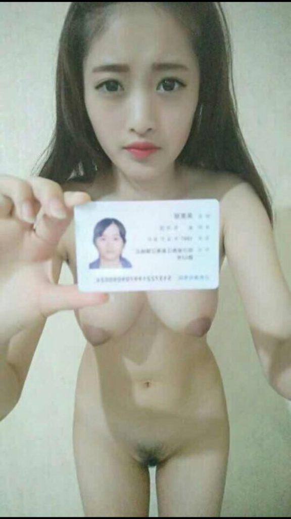 【※闇深】中国の「裸ローン」とかいう金融文化怖すぎ・・・晒される女性続々。。(画像あり)・1枚目