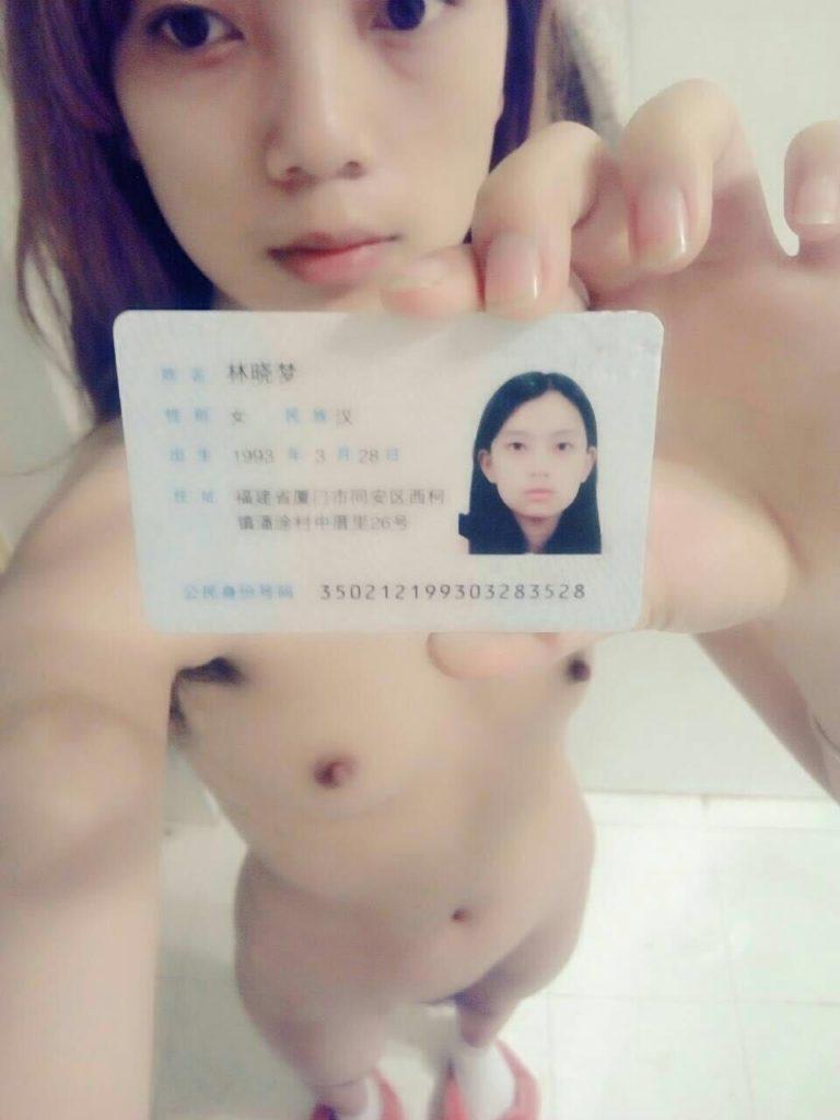 【※闇深】中国の「裸ローン」とかいう金融文化怖すぎ・・・晒される女性続々。。(画像あり)・5枚目