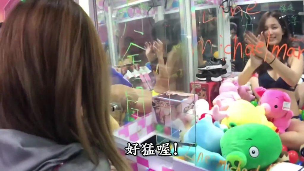 【※禁じ手】台湾のゲームセンターが集客の為にとんでもない方法を思い付く。。実行するのが流石ですwwwwwwwwwww(画像あり)・23枚目