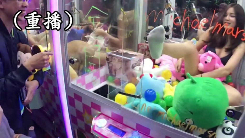 【※禁じ手】台湾のゲームセンターが集客の為にとんでもない方法を思い付く。。実行するのが流石ですwwwwwwwwwww(画像あり)・24枚目