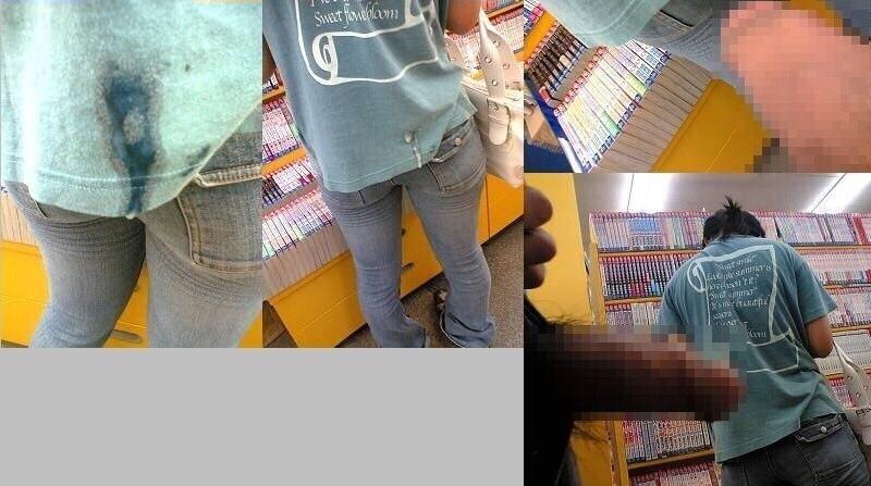 【※朗報※】ブックオフにいるJCに性的暴行してる画像がマジキチすぎる。。。(画像あり)・1枚目