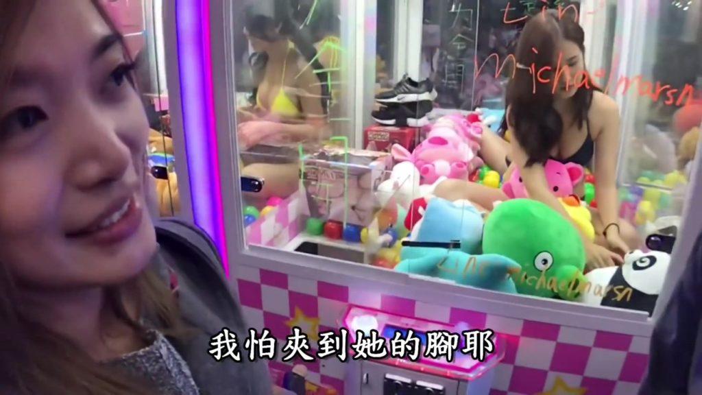 【※禁じ手】台湾のゲームセンターが集客の為にとんでもない方法を思い付く。。実行するのが流石ですwwwwwwwwwww(画像あり)・5枚目
