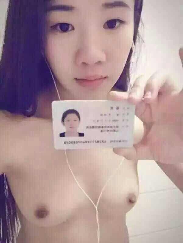 【※悲報※】借金担保の身分証と全裸写真を流出させられたまんさん、人生終了。。。(画像あり)・10枚目