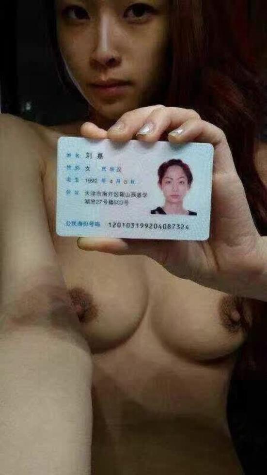 【※悲報※】借金担保の身分証と全裸写真を流出させられたまんさん、人生終了。。。(画像あり)・14枚目