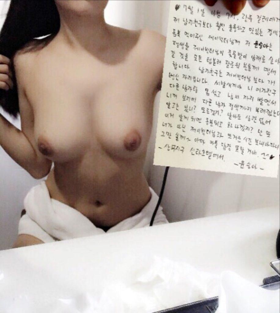 【闇が深い】洗面所で全裸で鏡使って自撮りするアジア女子、事情ありそうでワロタwwwwwwwww・12枚目