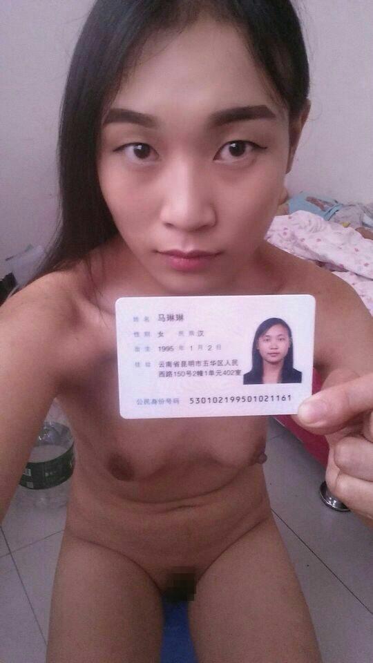 【※悲報※】借金担保の身分証と全裸写真を流出させられたまんさん、人生終了。。。(画像あり)・15枚目