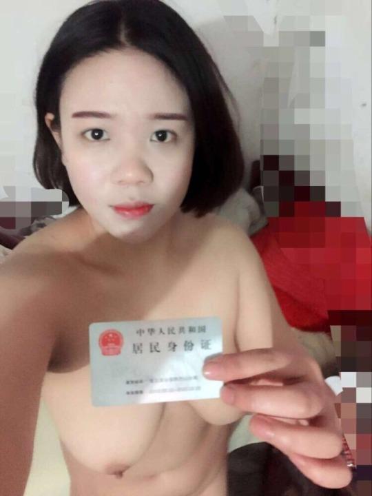 【※悲報※】借金担保の身分証と全裸写真を流出させられたまんさん、人生終了。。。(画像あり)・18枚目